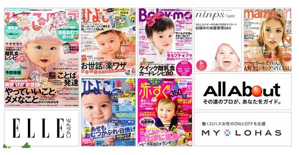 雑誌_メディア