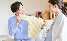 【助産師監修】妊娠中に用意してよかったもの。おすすめや必需品について