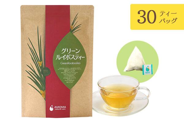 緑茶 妊娠 中
