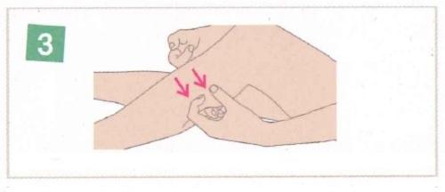 静脈瘤マッサージ3