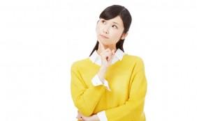 【助産師監修】妊娠0,1,2週目の症状!妊娠週数の数え方、妊娠前にすること