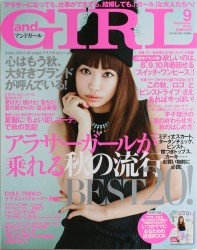 and GIRL 9月号