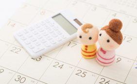 【助産師監修】出産費用はどれくらいかかる?保険は適用されるの?