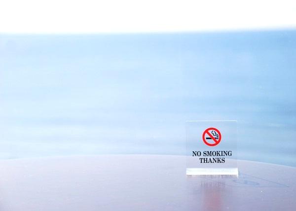 妊娠しやすい体質_禁煙