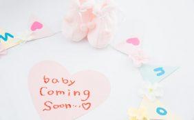 【助産師監修】妊娠14週目のママと赤ちゃんの様子