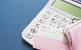 【助産師監修】不妊治療に保険は適用されるの?費用や助成金について