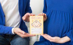 【助産師監修】妊娠8週目~ママのからだと赤ちゃんの変化~