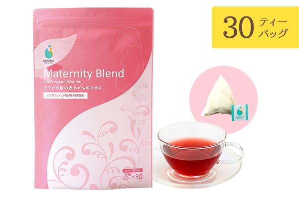 Ec maternity b01
