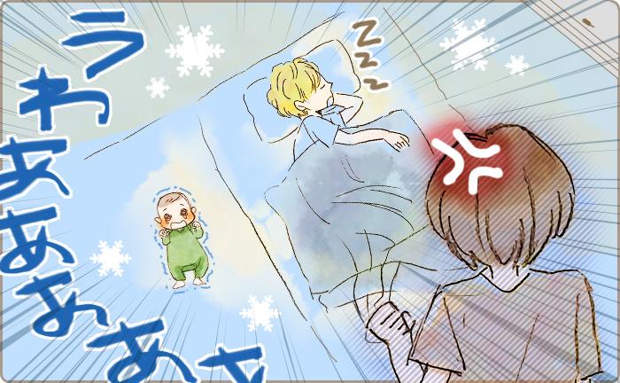 manga_700x432