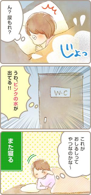 manga_yomimno
