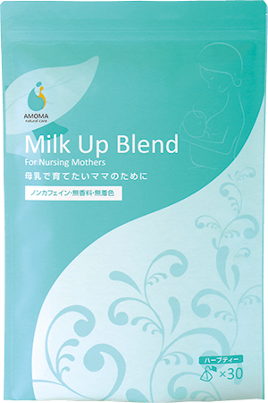 ミルクアップブレンド