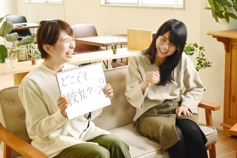 乳腺炎座談会後編05