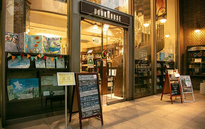 神保町にある絵本カフェ「ブックハウスカフェ」